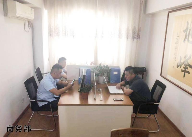 牡丹江商务部