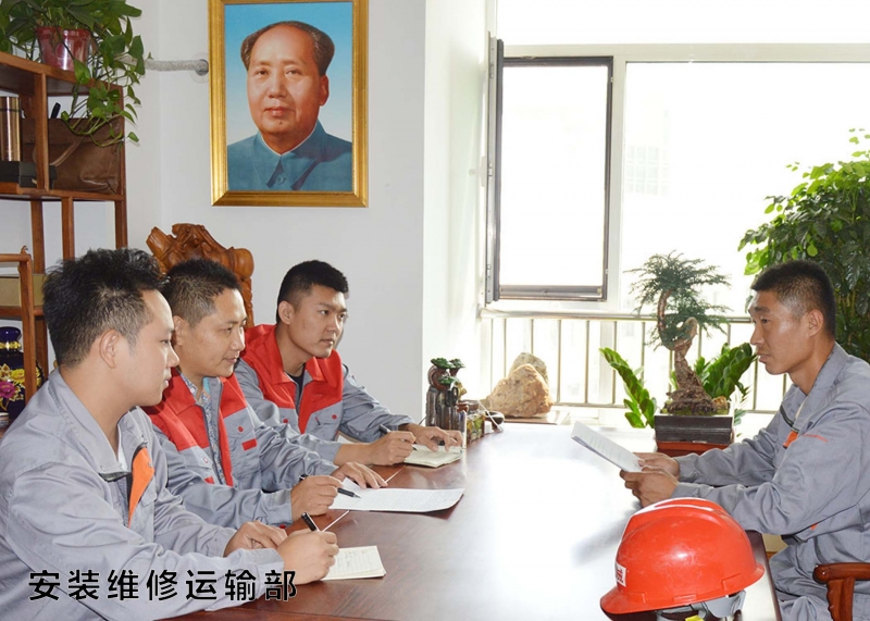 澄迈县安装维修运输部