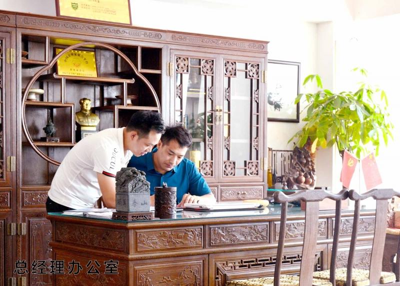 牡丹江总经理办公室