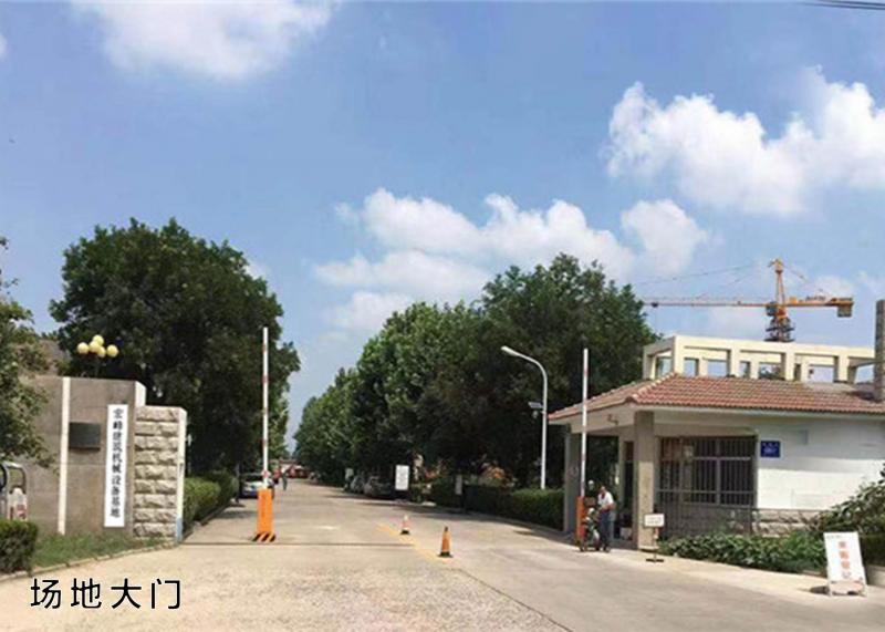澄迈县场地大门