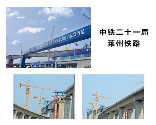 寿光市专业电梯雷火电竞官网入口公司
