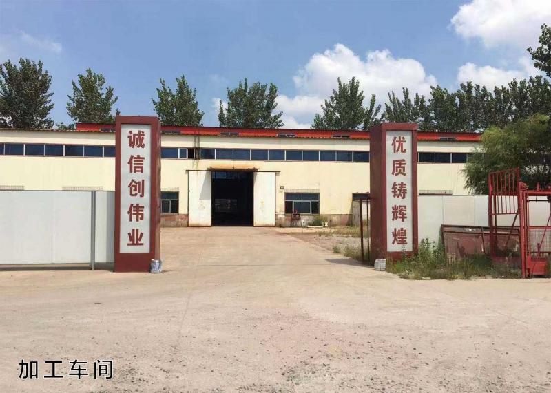 莱阳市维修保养机械雷火电竞官网入口站公司